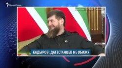 Видеоновости Кавказа 6 февраля