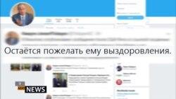 AzatNews 24.11.2017