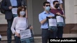 Протест PAS у Генеральной прокуратуры, июнь, 2020