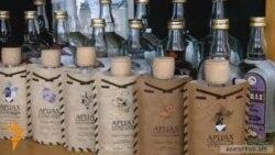 Ղարաբաղյան բրենդը՝ տեղական արտադրության ալկոհոլ