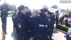 У Севастополі поліція розігнала мітинг