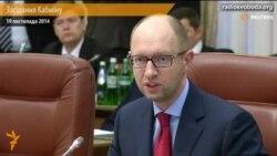Яценюк: ніяких переговорів із сепаратистами не буде