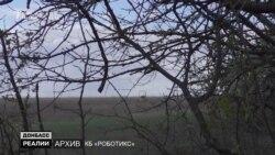 Як бойові роботи вже воюють на Донбасі? | Донбас Реалії