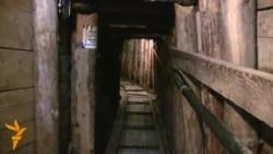 Dvadeset godina sarajevskog Tunela spasa