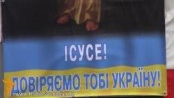 Різдво на Євромайдані почали із богослужіння