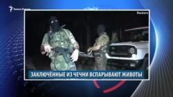 Видеоновости Кавказа 22 марта