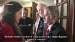 «Когда утихнет ветер»: история о крымских татарах (видео)
