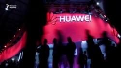 Вашингтон АҚШ ширкатларига Huawei ва ZTE жиҳозларидан фойдаланишни тақиқламоқчи