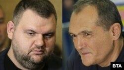 Делян Пеевски и Васил Божков