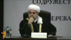 Аллахшюкюр Пашазаде выступил в Ереване с речью