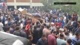 В Исфаре похоронили жертв приграничного конфликта