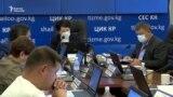БШК «Бүтүн Кыргызстан» партиясын каттаган жок
