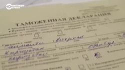 Роскошная жизнь Матраимова: расследование Радио Свобода, Kloop, OCCRP и Bellingcat