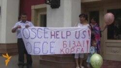 Жители Шанырака просят помощи у ОБСЕ