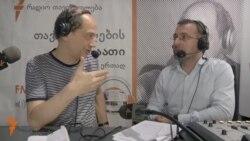თვითმმართველობების ორგანოების საქმიანობა საქართველოში