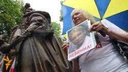 Прихильники Тимошенко пікетують під судом у Києві