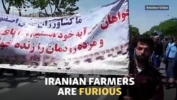 Iranian Farmers Furious Over Water Shortage