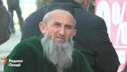 Где в Таджикистане возьмут деньги, чтобы повысить пенсии?