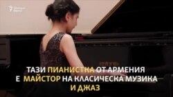 """""""Музиката е всичко"""" за пианистката Аида"""