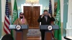 دفاع وزیر خارجه عربستان از فشار بیشتر بر جمهوری اسلامی