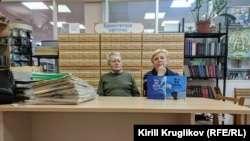 Александр Зельцер и Елена Булатова