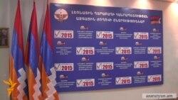 Լեռնային Ղարաբաղի նոր խորհրդարանում ներկայացված կլինի հինգ քաղաքական ուժ