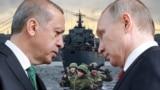 Владимир Путин и Реджеп Тайип Эрдоган, коллаж