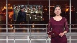 """Новости радио """"Азаттык"""", 21 января"""