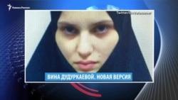 Видеоновости Кавказа 14 августа