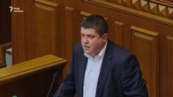 Максим Бурбак, голова фракції «Народний фронт»