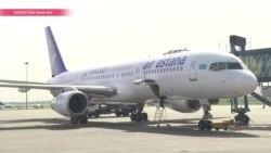 Будущее аэропорта Алма-Аты: второго терминала не будет, цены на билеты вырастут