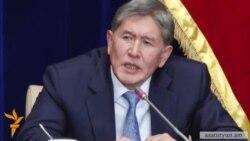 Ղրղզստանի իշխանությունները ընդդիմանում են Կրեմլում կազմված քարտեզին