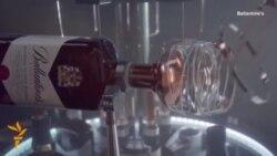 """Космический"" бокал для виски"