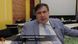 Саакашвили: Лапанкури юьртахь нохчий байар - иза Путинан а, Кадыровн а провокаци яра...