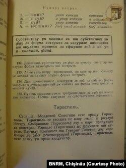 """Mostră dintr-un manual de """"limba moldovenească"""""""