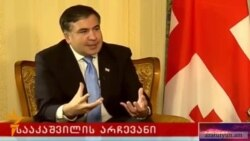 Վրաստանը լքած Սաակաշվիլին չի ներկայանա հարցաքննության