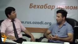Мусоҳиба бо Баҳром Ғафурӣ