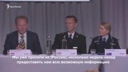 Россия молчит про 53-ю бригаду и трейлер с «Буком» – следственная группа (видео)