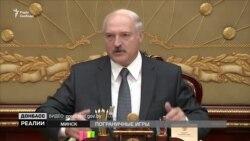 Лукашенко злякався української зброї – відео