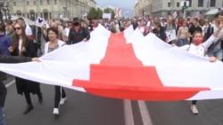 A Month Of Turmoil In Belarus -- What's Next?