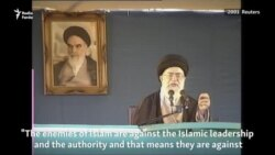 Khamenei Speaks At Election Rally In 2001