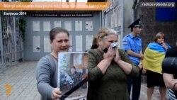 Матері вимагають повернути тіла загиблих дітей в Запоріжжя
