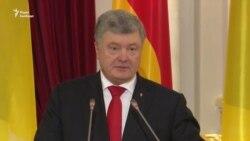 Заява Петра Порошенка на зустрічі з Ангелою Меркель у Києві – відео