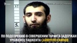 Почему узбеки совершают террористические акты?