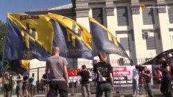 Учасники акції протесту під посольством Росії заявили про «провокацію»