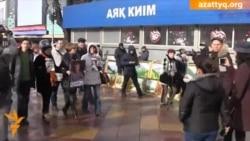 """Ерғалиеваның президентпен """"серуені"""""""