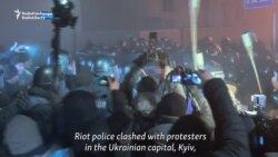 Riot Police Clash With Protesters In Kyiv