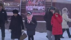 Якутия: мигранттарга каршы митинг