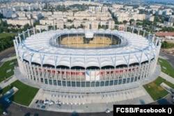 Arena Națională a fost inaugurată în septembrie 2011