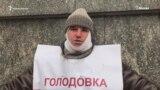 Ставропольский фермер объявил голодовку на Лубянке